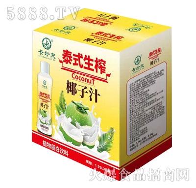 卡妙夫泰式生榨椰子汁1.25LX6