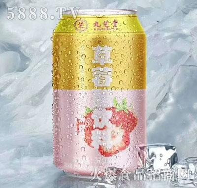 九芝堂草莓汁饮料