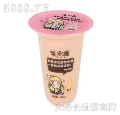 谷乐滋奶茶草莓味