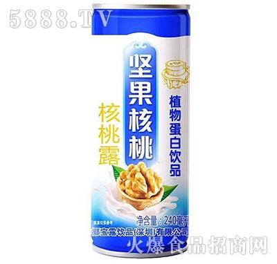 椰宝露坚果核桃露植物蛋白饮品240ml