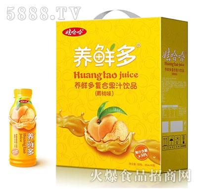 娃哈哈养鲜多50%复合黄桃汁礼盒