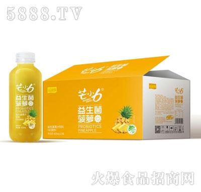 益和源芒小6益生菌菠萝汁饮料