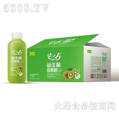 益和源芒小6益生菌猕猴桃汁饮料