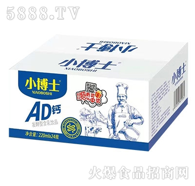 小博士AD钙发酵型含乳饮品220mlx24