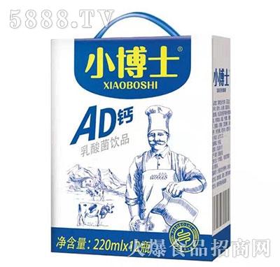 小博士AD钙发酵型含乳饮品220mlx12