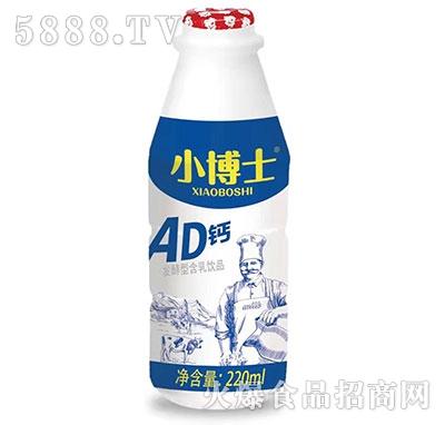小博士AD钙发酵型含乳饮品220ml