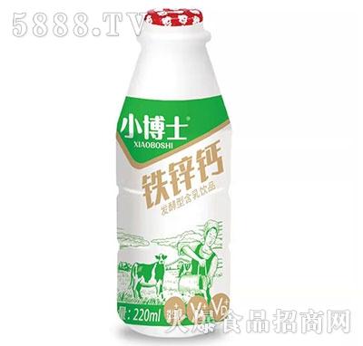 小博士铁锌钙发酵型含乳饮品220ml