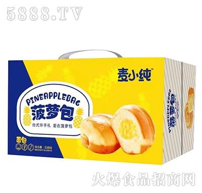 麦小纯菠萝包面包箱装