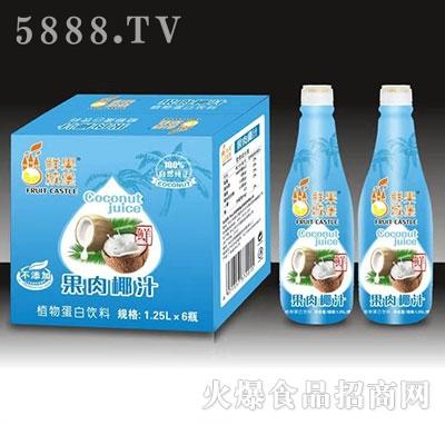 鲜果城堡果肉椰汁1.25Lx6