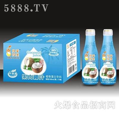 鲜果城堡果肉椰汁500mlx15