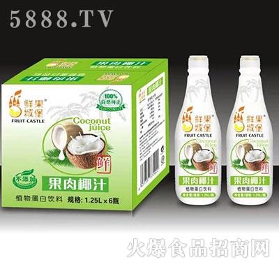 鲜果城堡鲜果肉椰汁1.25lx6