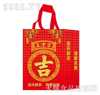 王老吉水蜜桃山药风味饮料(袋)