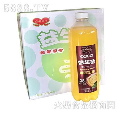 恋爱果实益生菌百香果汁1.5Lx6