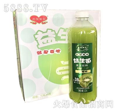 恋爱果实益生菌猕猴桃汁1.5Lx6