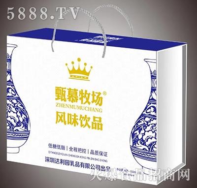 甄慕牧场风味饮料250mlx12礼盒产品图