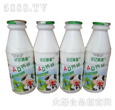 记忆味道AD钙锌乳酸菌(瓶)