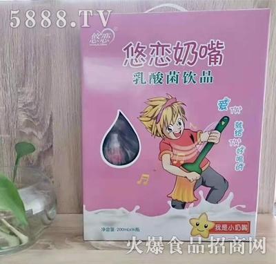 优恋奶嘴乳酸菌饮品200mlX16
