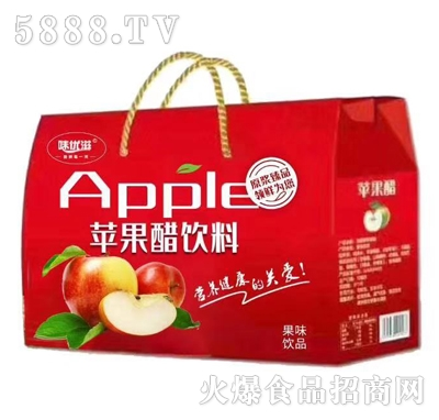 味优滋苹果醋饮料