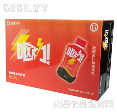 钙康生物欧李果汁饮料330mlX24