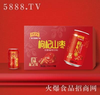 王老吉枸杞山枣发酵植物饮料310mlX24