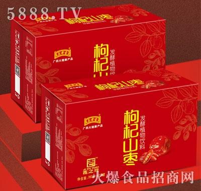 王老吉枸杞山枣发酵植物饮料