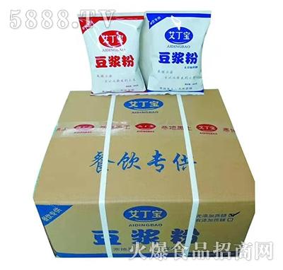 艾丁宝豆浆粉