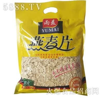 雨麦燕麦片528g
