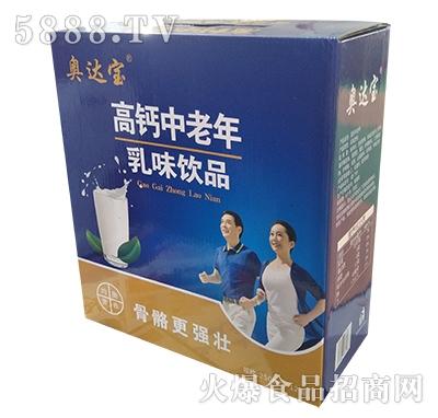 奥达宝高钙中老年乳味饮品250mlx12盒