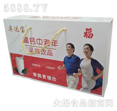 奥达宝高钙中老年乳味饮品礼盒
