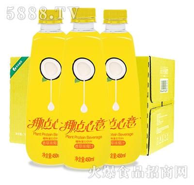 椰点心意椰子汁香草味450ml箱