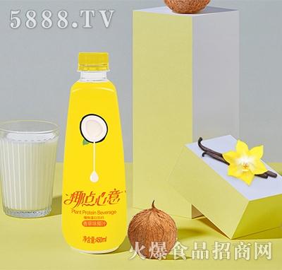 椰点心意椰子汁香草味450ml