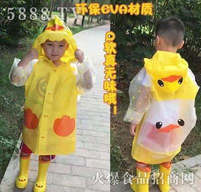 小黄鸭雨衣