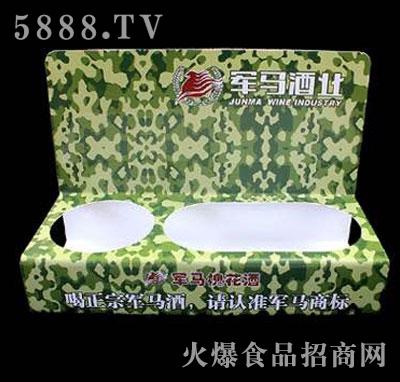 军马酒业陈列盒产品图