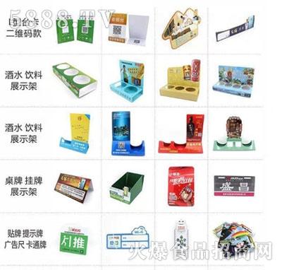 陈列盒集合产品图