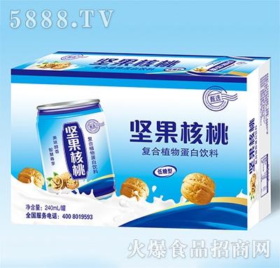 庞迪坚果核桃复合植物蛋白饮品
