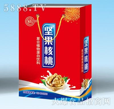 庞迪坚果核桃复合植物蛋白饮品礼盒