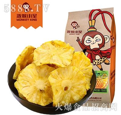 泼猴小圣菠萝圈产品图