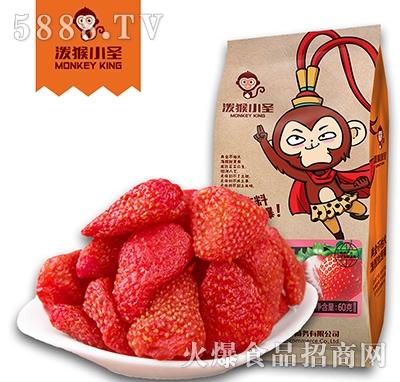 泼猴小圣草莓干产品图