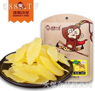 泼猴小圣凤梨片产品图