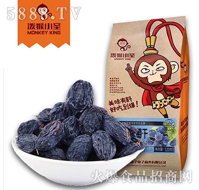 泼猴小圣黑加仑葡萄干产品图