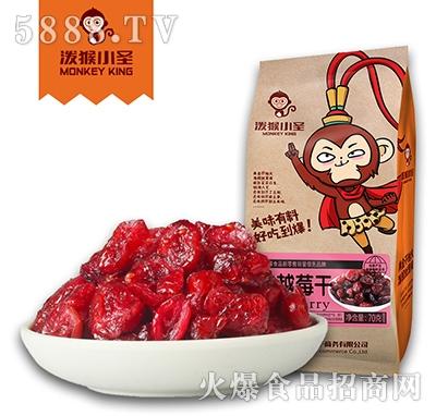 泼猴小圣蔓越莓干产品图