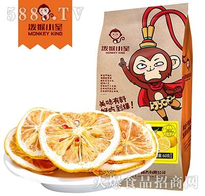 泼猴小圣柠檬片产品图
