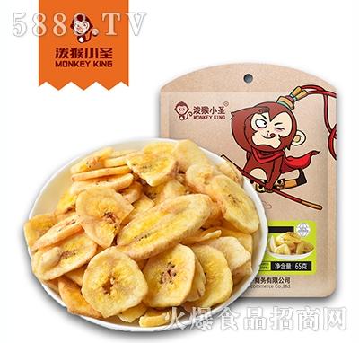泼猴小圣香蕉干产品图