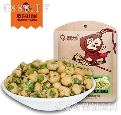 泼猴小圣煎豆产品图