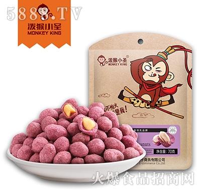 泼猴小圣紫薯花生产品图