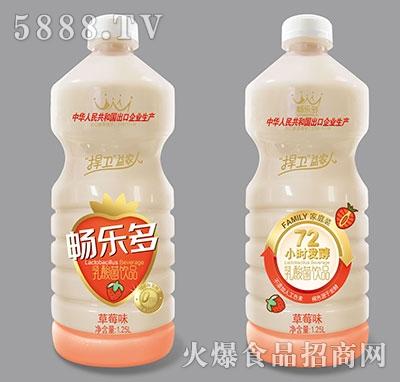 畅乐多乳酸菌草莓味1.25L