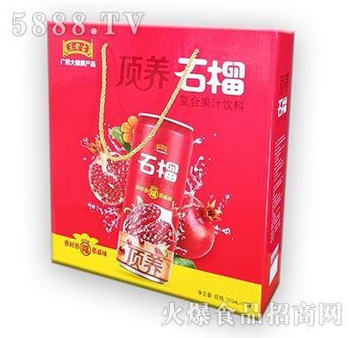 王老吉顶养石榴汁礼盒