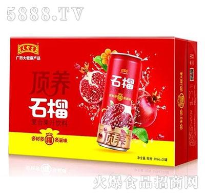 王老吉顶养石榴汁310mlx20