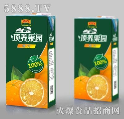 顶养果园橙汁