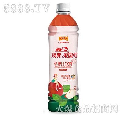 顶养果园苹果汁1.25L